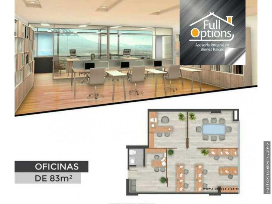 oficinas en venta y alquiler parque industrial