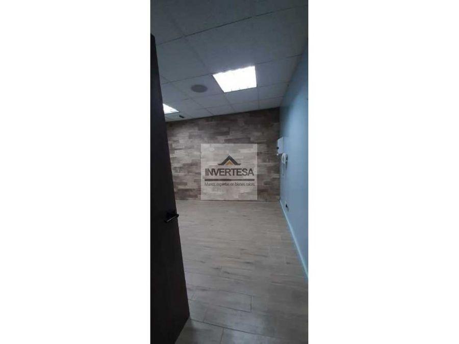 rento lindas oficinas para clinicas medicas en edif sixtino i