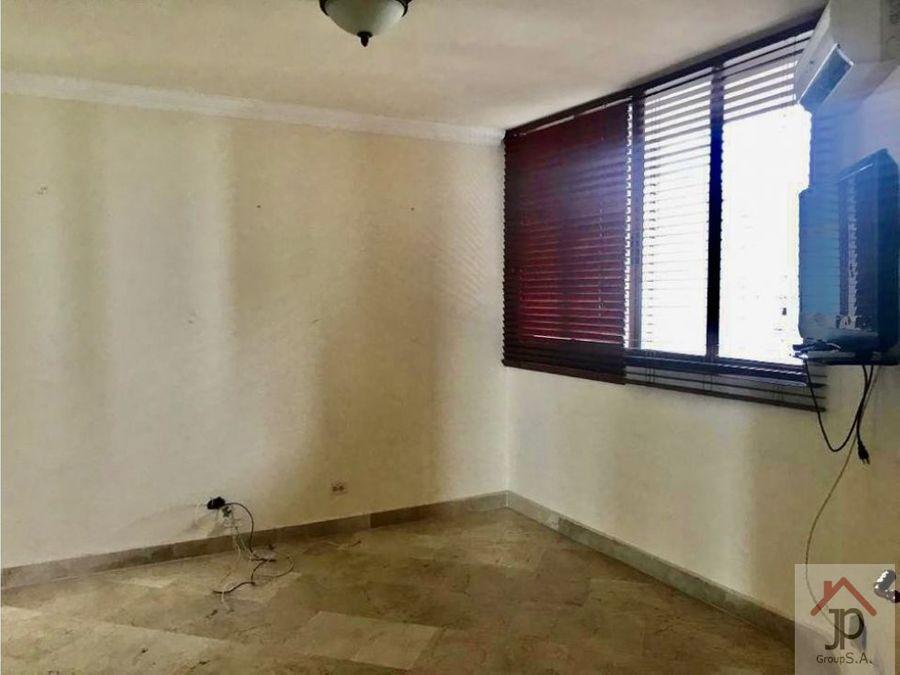 alquilo o vendo apartamento en punta pacifica