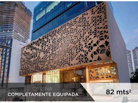 alquilo oficina amoblada en habitats plaza area bancaria 82 m2
