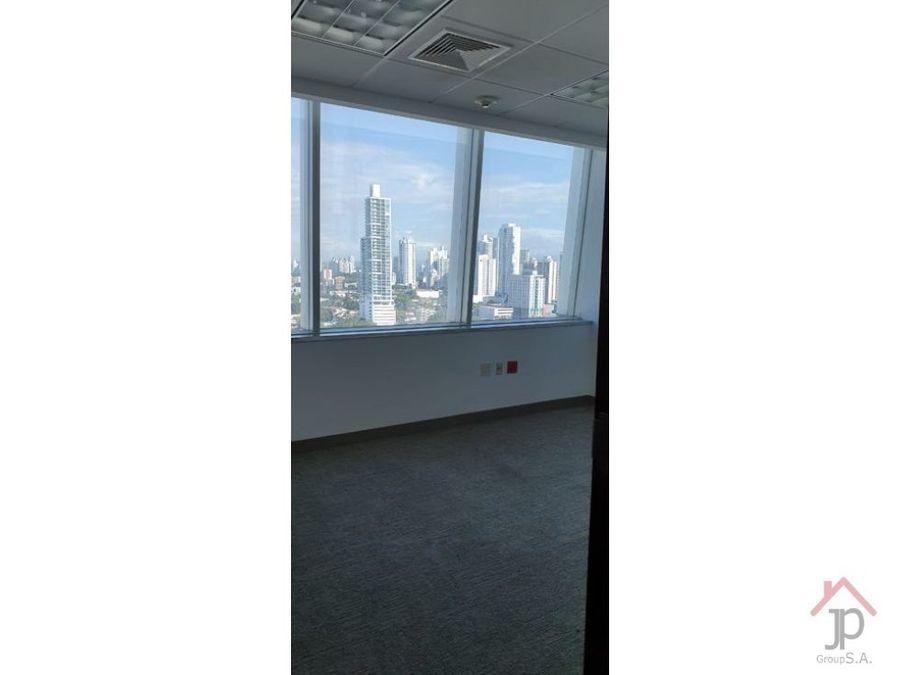 alquilo oficina en torre de las americas