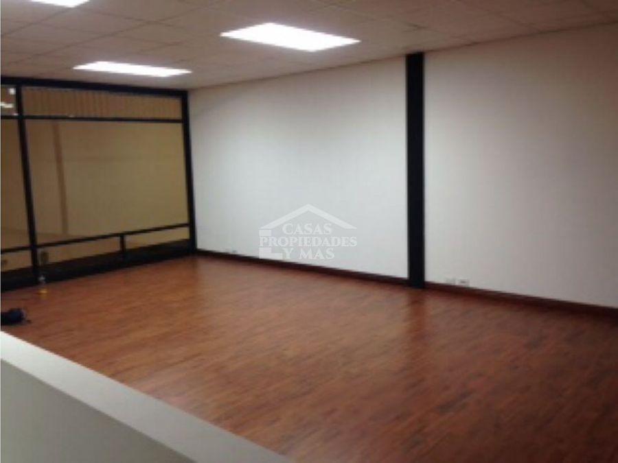 alquileoficina local comercialcentro comercial sabana sur2219 m2
