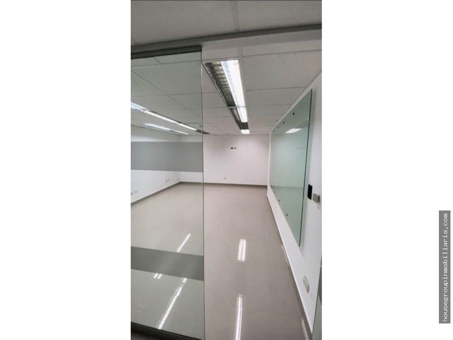 alquiler de oficina en primer piso san isidro centro empresarial