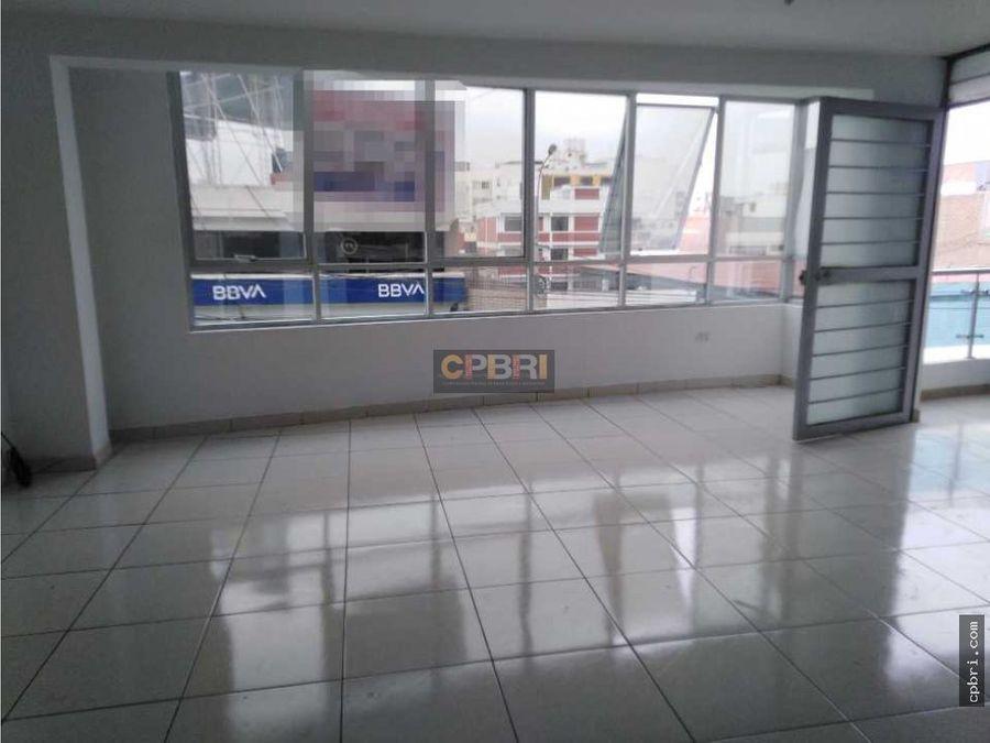 alquiler de oficina en centro empresarial en san miguel lima