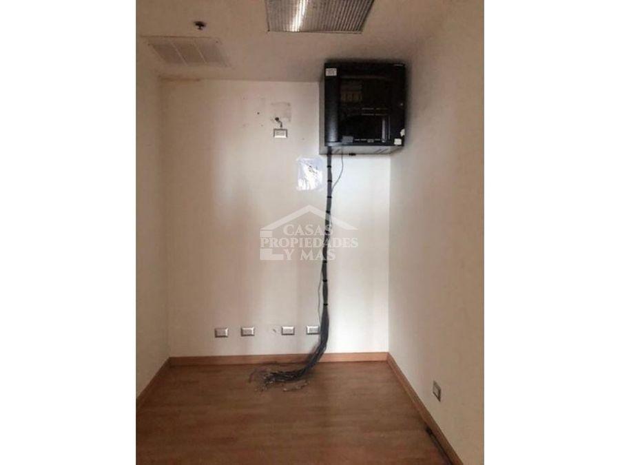 alquiler de oficina en torre mercedes piso 8 11499