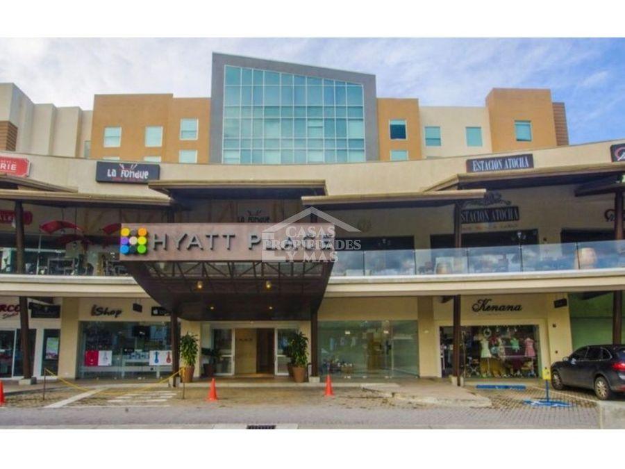 alquiler de consultorio en plaza comercial momentum pinares 4965 m2