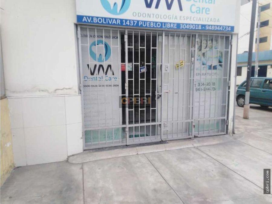 alquiler de local comercial en esquina en pueblo libre lima