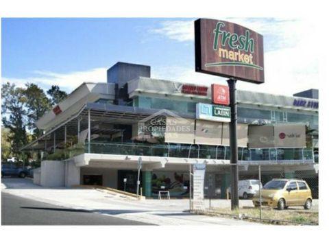 alquiler de local comercial plaza cariari excelente oportunidad