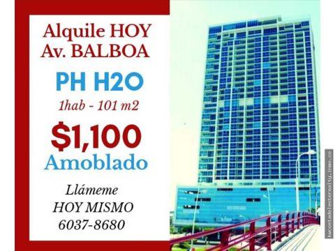 apartamento amoblado en av balboa h2o