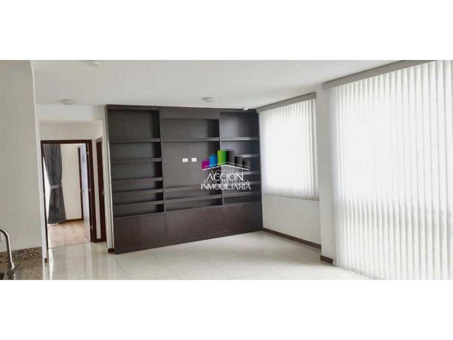apartamento en condominio bambu eco urbano