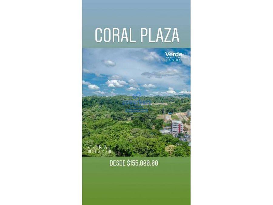 apartamento en coral plaza