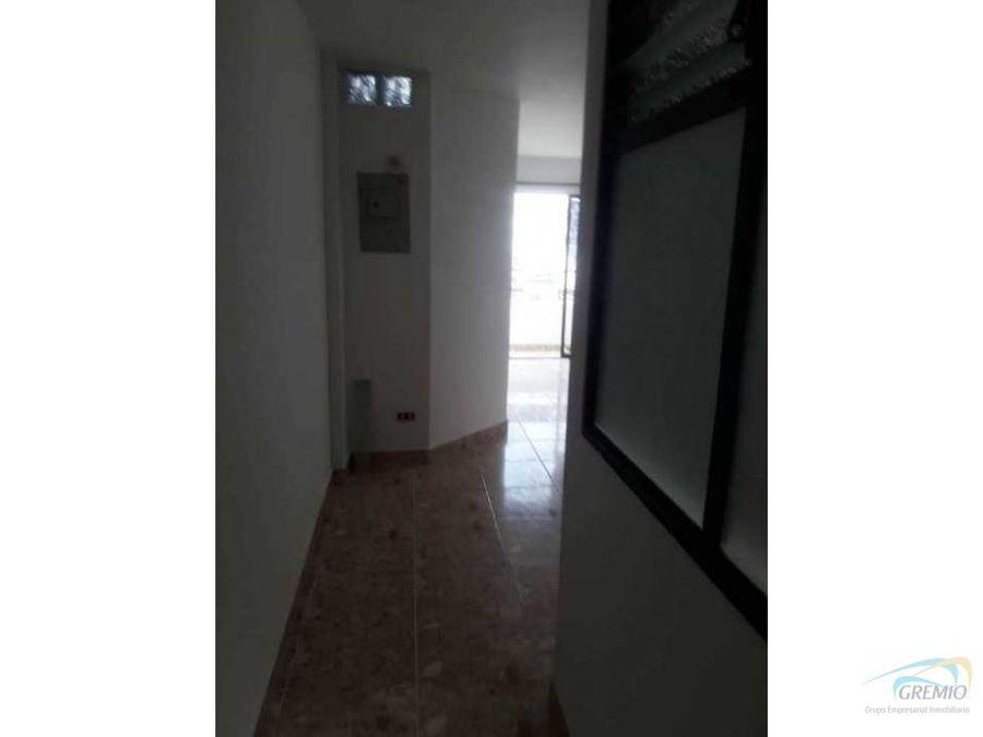 apartamento en guayabal barrio campo amor