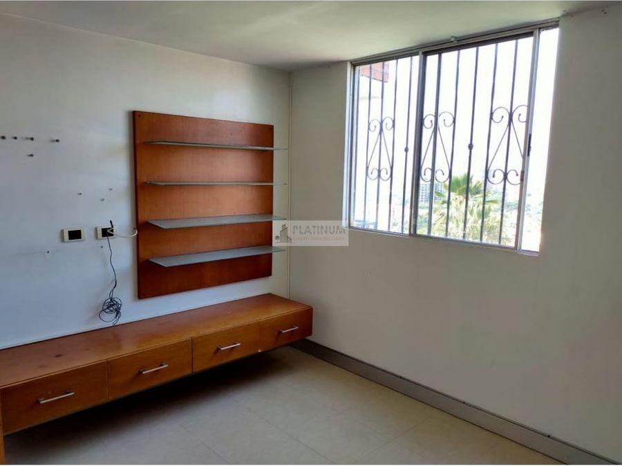 apartamento en venta en conjunto en sector melendez cali