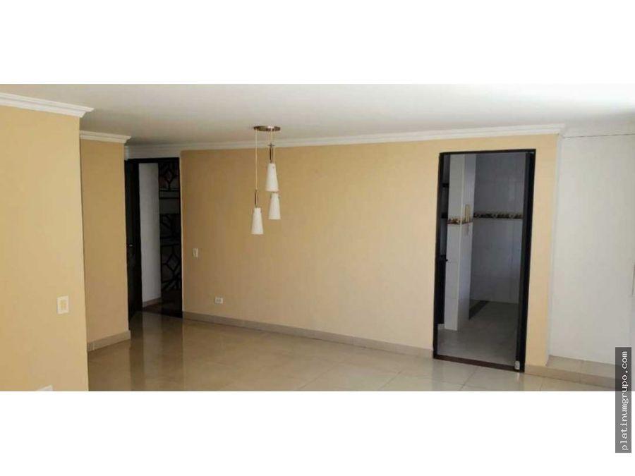 apartamento en venta en condominio en el gran limonar cali cg
