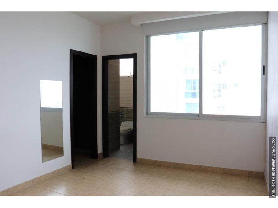apartamento en venta panama rah pa 20 3976