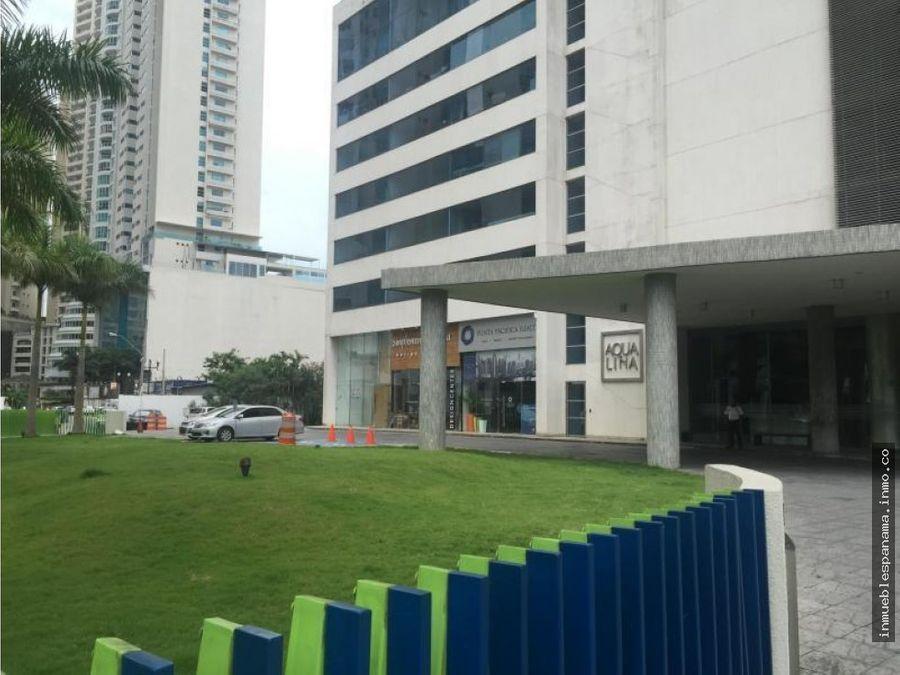 apartamento en venta panama rah pa 20 5026