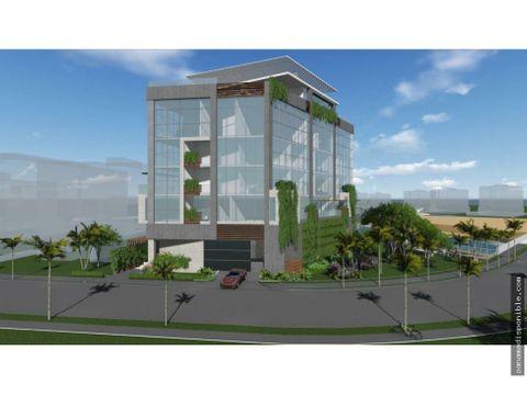 apartamento en venta panama rah pa 20 8689