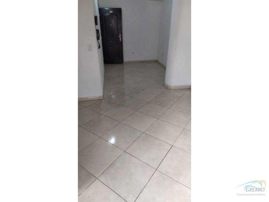 apartamento para renta parte interna simon bolivar