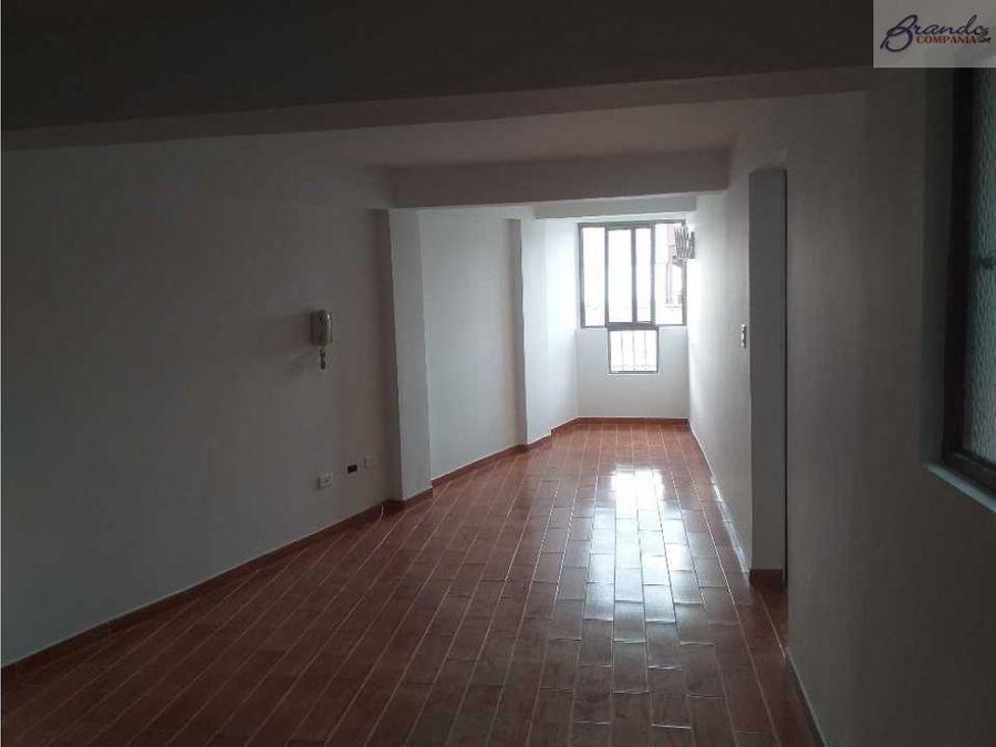 arrendamiento apartamento alta suiza manizales