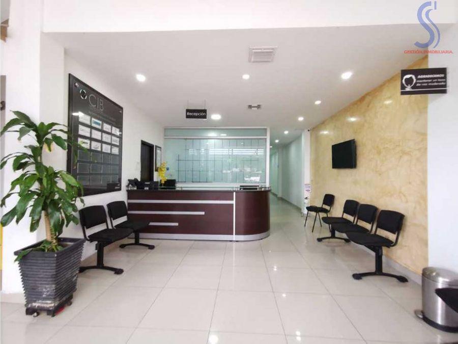 arriendo centro de oficinas barranquilla