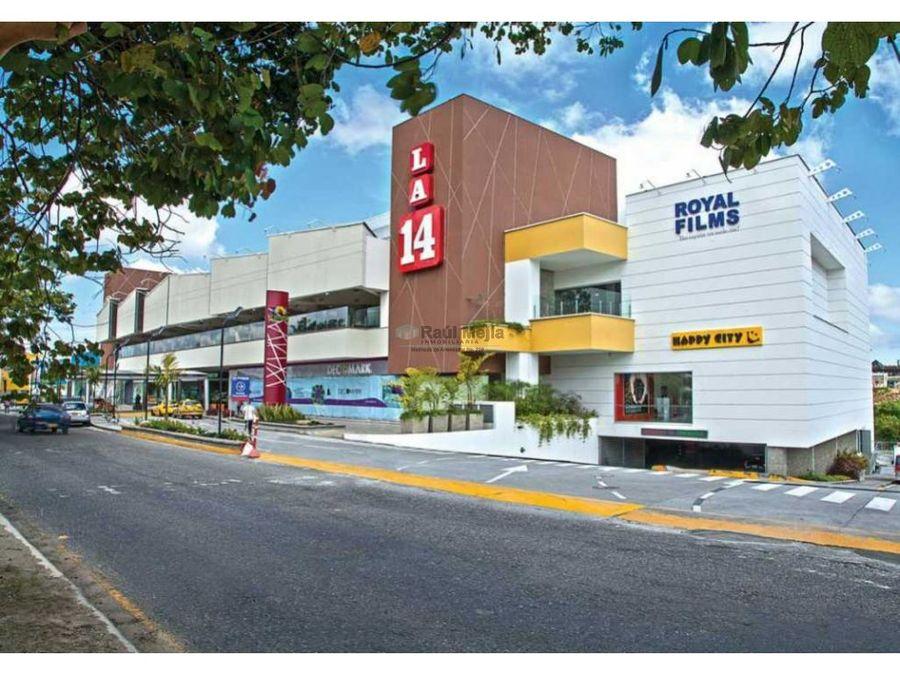arriendo local centro comercial calima armenia