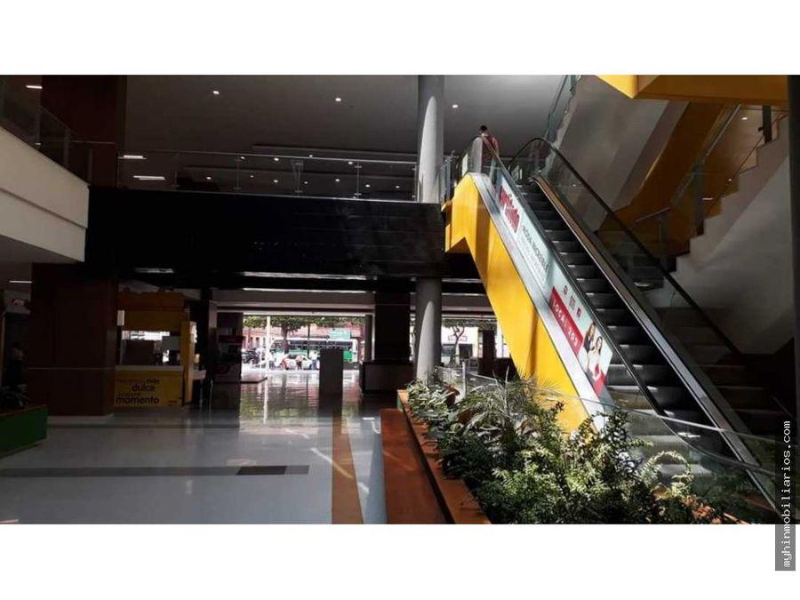burbuja para estrenar centro comercial arrayanes