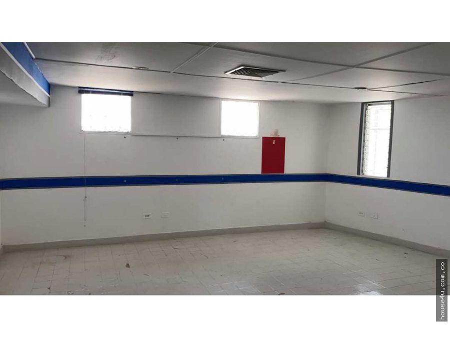 oficina con bodega en arriendo en sector comercial