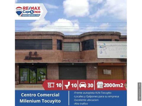 centro comercial industrial en venta tocuyito