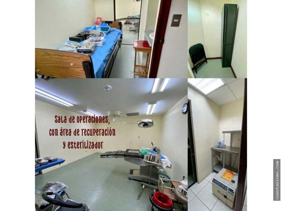 clinica en renta yo venta en multimedica zona 15 d