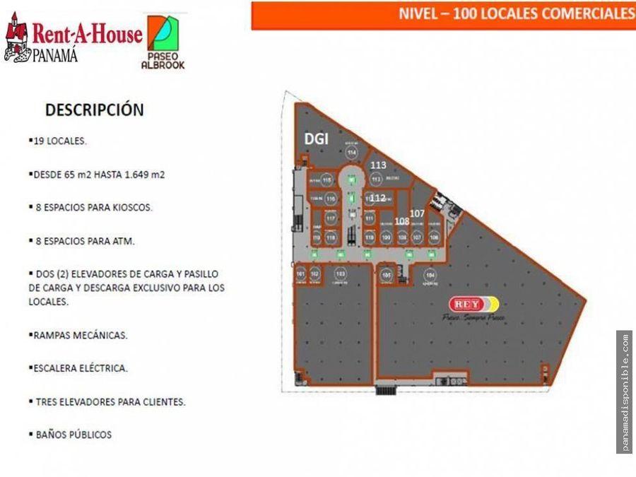 comercial en venta albrookpanama rah pa 20 8001