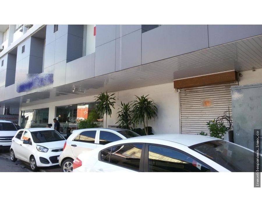 comercial en venta anconpanama rah pa 20 4638