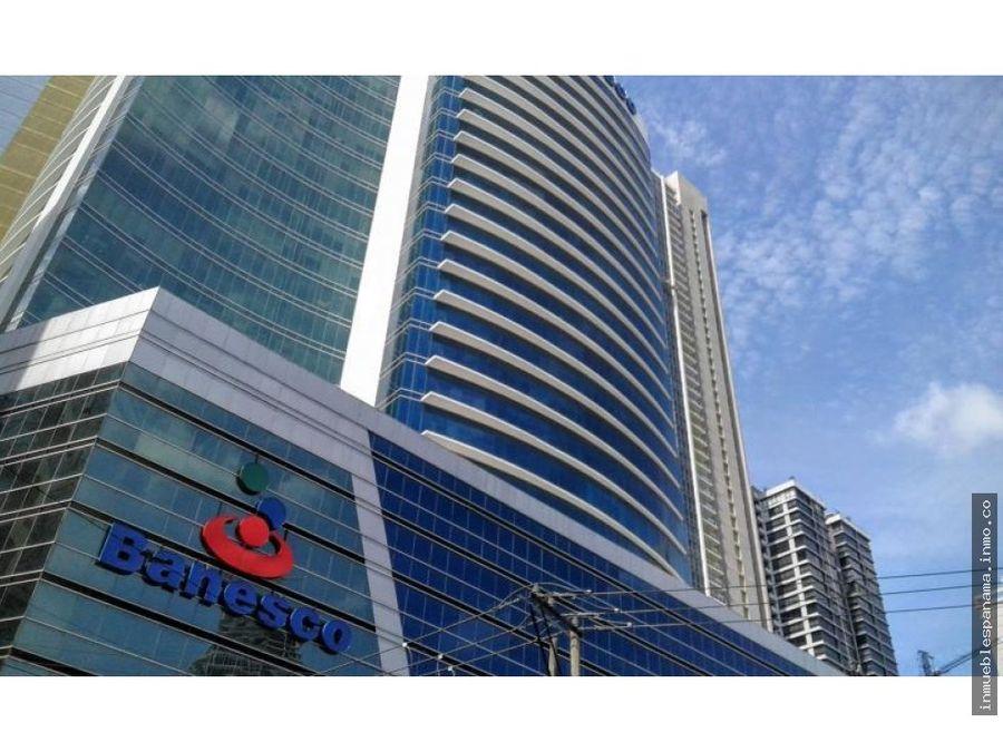 comercial en venta avenida balboa rah pa 20 186