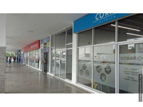 comercial en arrendar versalles rah pa 21 404
