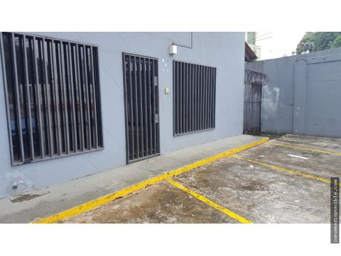 comercial en arrendar carrasquilla rah pa 20 4396