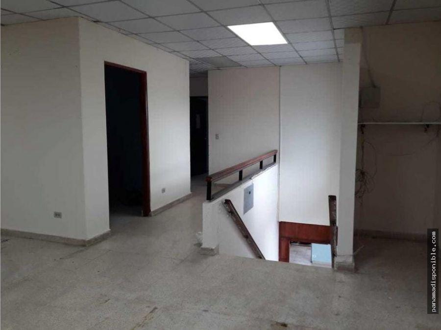 comercial en arrendar juan diaz rah pa 20 8091