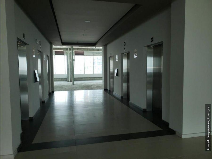 comercial en arrendar panama rah pa 20 3876