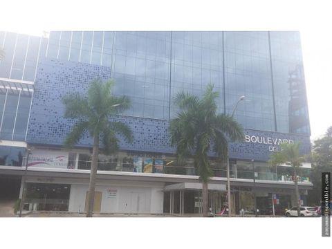 comercial en arrendar panama rah pa 20 8650
