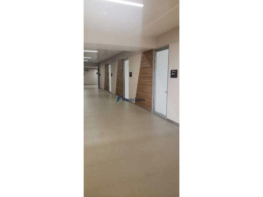 consultorio town center finos acabados