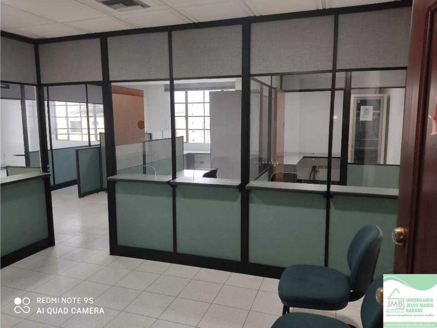excelente oficina en arriendo office prado center 704