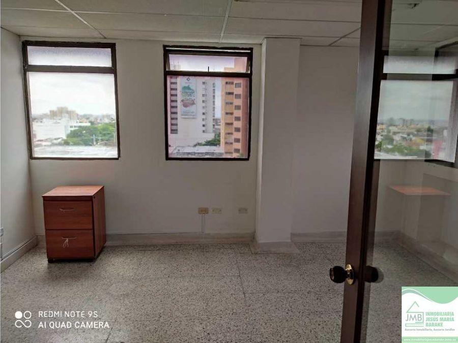 excelentes oficinas en venta en barranquilla