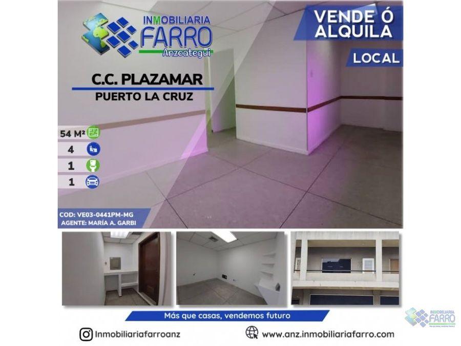 en venta o alquiler local cc plazamar ve03 0441pm mg
