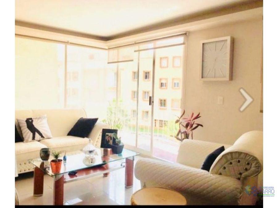 en venta apartamento ciudad de mexico ve03 0445cm mn