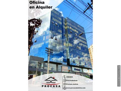 hermosa oficina edifcio torre colombo media cuadra plaza quintanilla