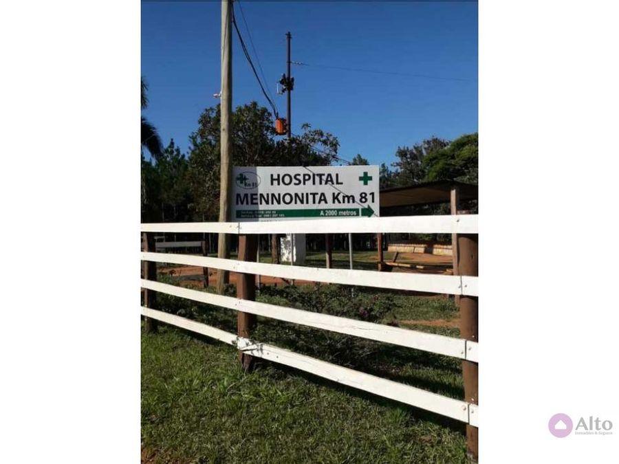 hermosa propiedad de 6 hectareas itacurubi de la cordillera