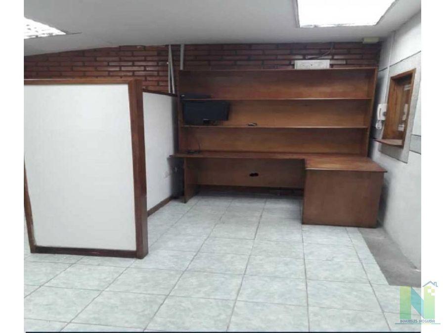 local comercial en alquiler cc cosmos barquisimeto