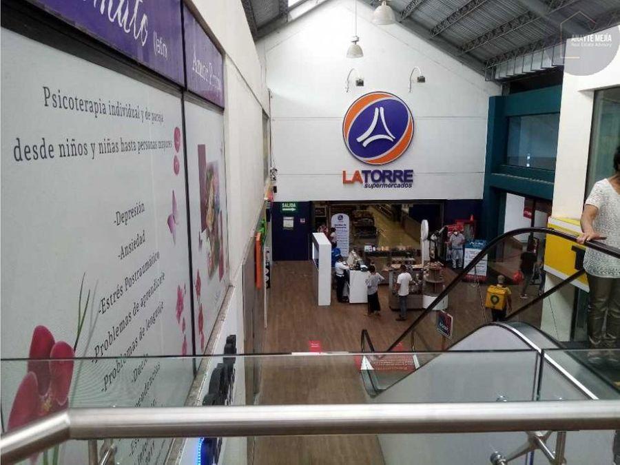 local comercial en rentaventa en cc metronorte zona 17