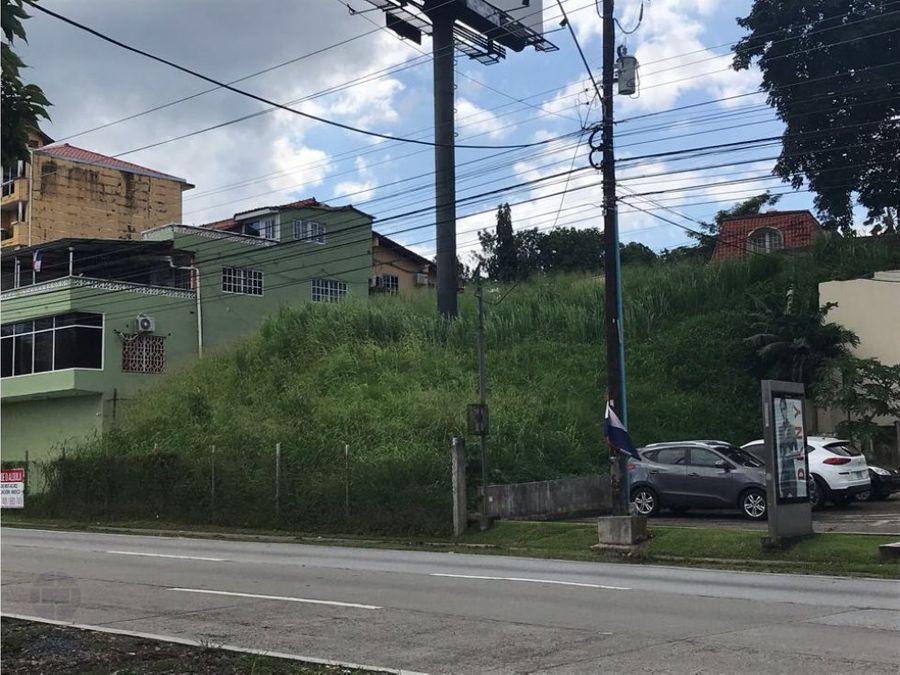 lote zonificacion comercial y residencial