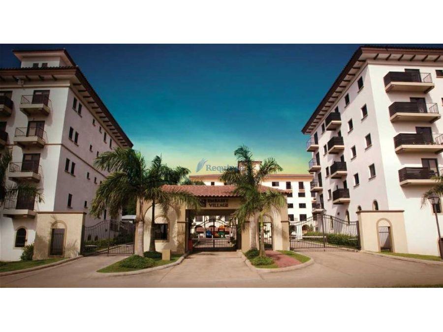 ph embassy village apartamento amoblado