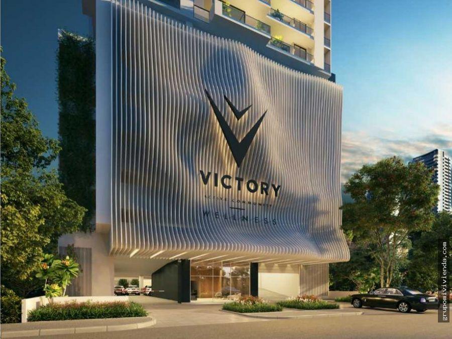 proyecto victory wellness en coco del mar