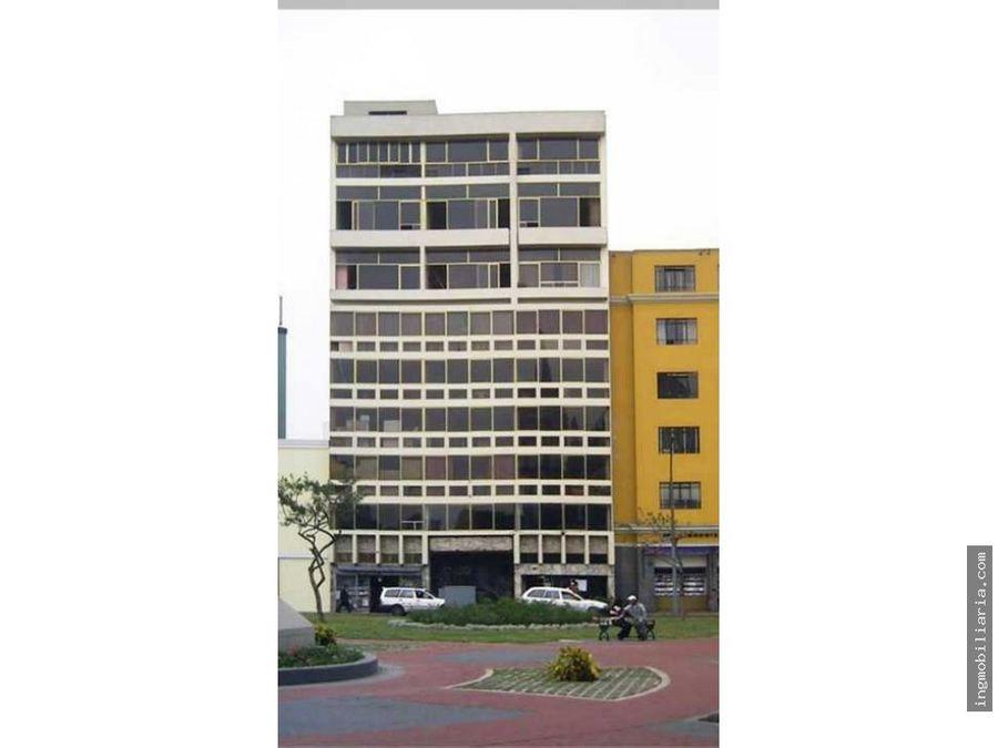 remate de edificio en pleno centro de lima